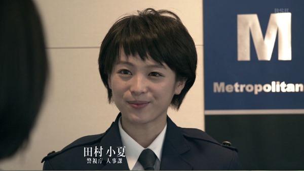 清野菜名(せいのなな)・ウロボロスの田村小夏役