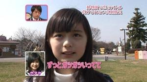 紺野彩夏(こんのあやか)・ピラメキーノ2