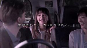 松木エレナ(まつきえれな)4