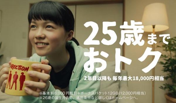 志田彩良の画像 p1_28