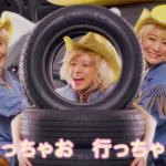 千田絵民(せんだえみ)イエローハット・テレビCM
