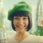 新グリーンダカラCM・大人ダカラさん・徳原ありさ(とくはらありさ)