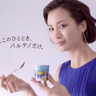 森永乳業ヨーグルト・パルテノ・新CMの美人はモデルの黒田エイミ