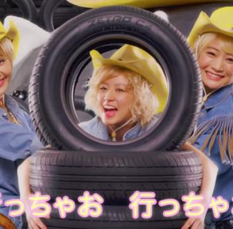 千田絵民(せんだえみ)・イエローハットの2015年度テレビCMの金髪娘の1人として出演!